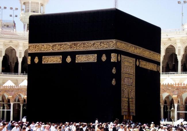 Sejarah Pembinaan Kaabah
